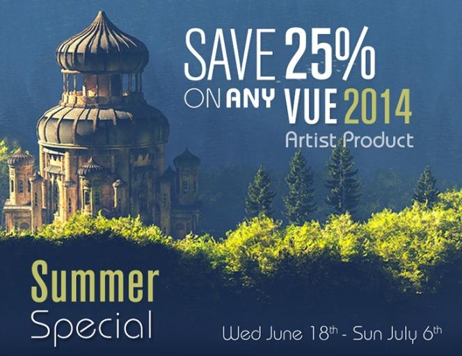Vue_Summer_Specials