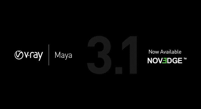 Vray3.1maya_novedge